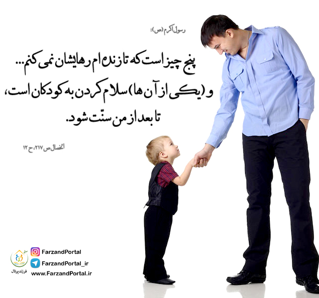 Image result for ‫سلام‬‎